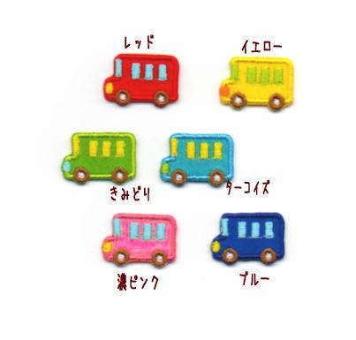 バスのワッペンMサイズ