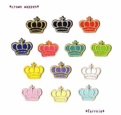 王冠(クラウン)の刺繍アイロンワッペン【SS/S/M/L】