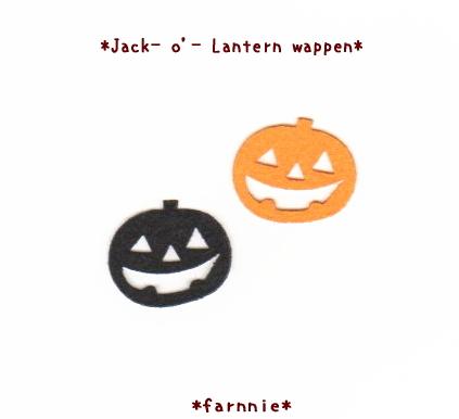 かわいいハロウィンかぼちゃのアイロンワッペン*ファーニー