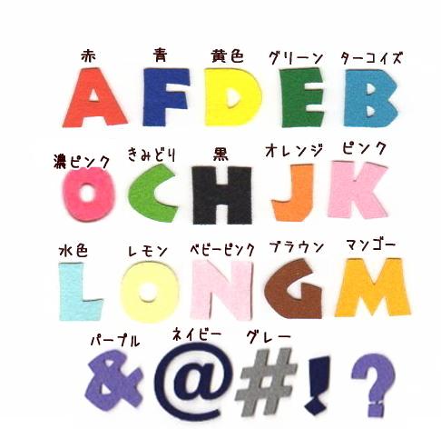 【書体2】【#for】【2cm2枚セット】アルファベット数字のカットアイロンワッペン