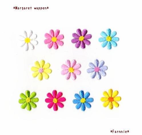 マーガレットのお花刺繍アイロンワッペン【1cm/1.5cm/2cm/2.5cm】