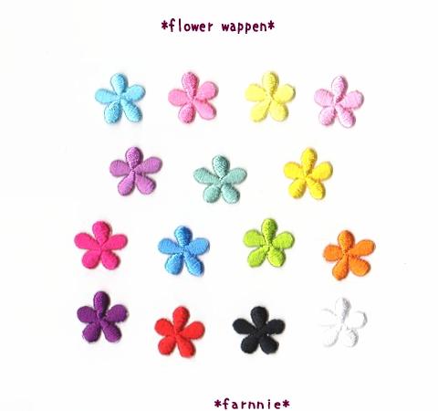 フラワー*お花の刺繍ワッペン【レギュラー/ミニ/ミニミニ】