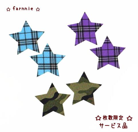 【サービス品】枚数限定☆星のカットワッペンLサイズ2枚セット☆タータンチェックと迷彩