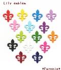 百合(ユリ)の紋章の刺繍アイロンワッペン*カラータイプ