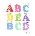 ドットのアルファベット数字のカットワッペン【6cm】