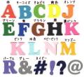 【書体1】【#coo】【2cm2枚セット】アルファベット数字のカットアイロンワッペン