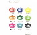 【カット】クラウン王冠*フェルトのモチーフワッペン【S/M/L/2L】