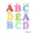 かわいいドットのアルファベットイニシャルのアイロンワッペン*ファーニー