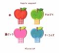 かわいいりんごの名札用ワッペン*ファーニー