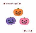 ハロウィン☆かぼちゃのフェルトアイロンワッペン【SS/S/M/L/2L】ジャックランタン
