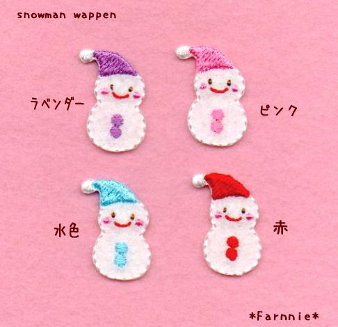 雪だるまのクリスマスワッペン