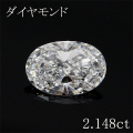2.148ct D VVS1 OVAL