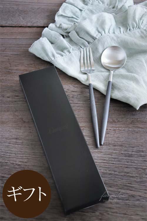 【ギフトセット】 Cutipol(クチポール) | GOA カトラリー ディナー2本セット(ホワイト×ゴールド/ホワイト×シルバー/ブラック×シルバー)