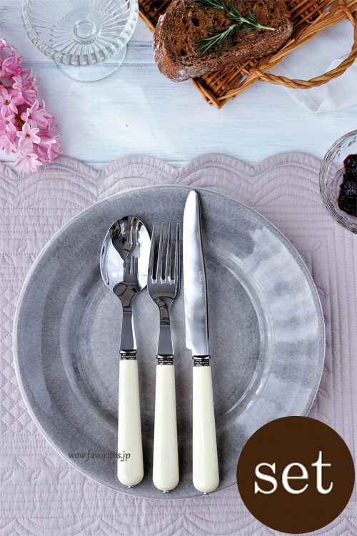 Cote Table(コテ・ターブル)| カトラリー ビストロ  アイボリー