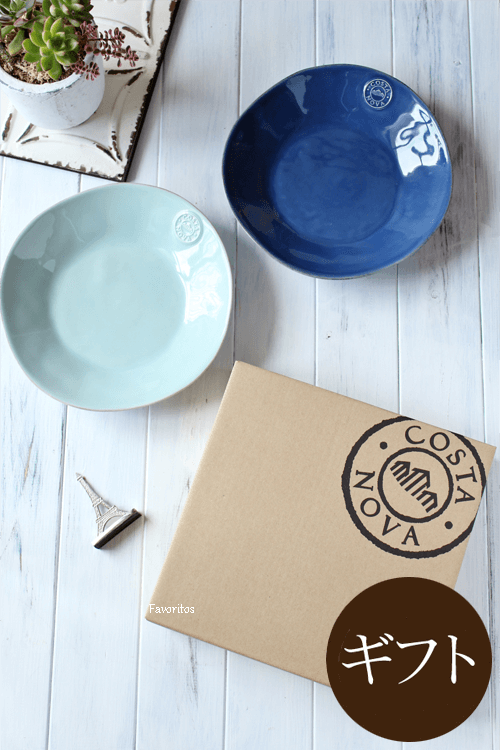 【ギフトセット】 COSTA  NOVA(コスタノバ)| NOVA(ノバ) スープ&パスタプレート 2枚セット ギフトボックス入り(ホワイト/ターコイズ/デニム)