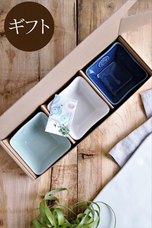 【ギフトセット】 COSTA  NOVA(コスタノバ)| NOVA(ノバ) ラメキン 3個セット ギフトボックス入り (ホワイト/ターコイズ/デニム)