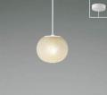 コイズミ照明製ペンダントライト AP50359 メインイメージ写真01