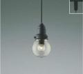 コイズミ照明製ペンダントライト AP51073 メインイメージ写真01