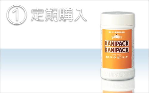kpkp280定期購入