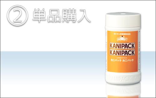 kpkp280単品購入