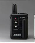 【アルインコ DJ-PX31B】超小型 特定小電力トランシーバ