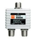 【ダイヤモンドアンテナ SS500】0.5MHz〜500MHz帯 受信用分配器/混合器
