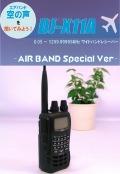 DJ-X11A AIR BAND Ver.