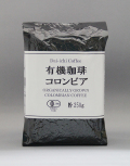 有機コロンビアコーヒー粉 中深煎り 250g