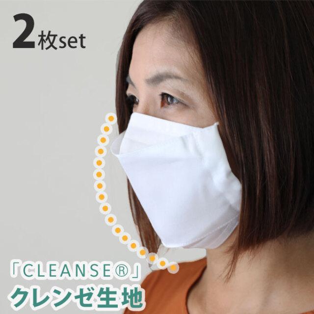 クレンゼ 1枚仕立て マスク