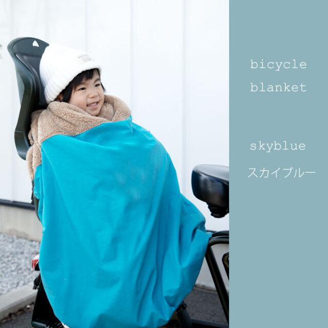 自転車防寒カバー 撥水