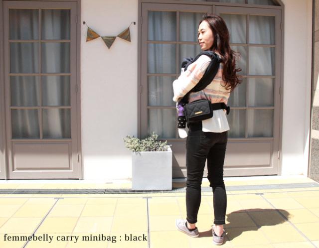 キャリー用ミニバッグ