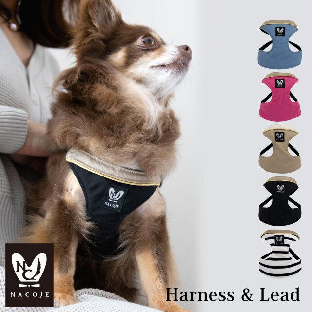 犬 ハーネス リード セット