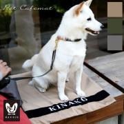 名入れ ペット カフェマット 犬 ナコル