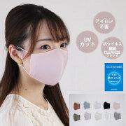 布マスク ノーアイロン クレンゼ ファムベリー 日本製