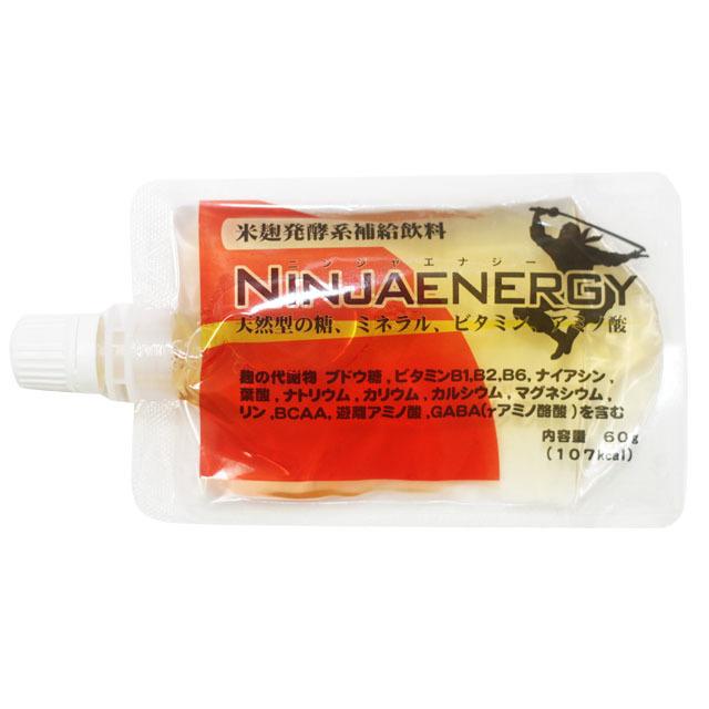 【メール便】Ninja Energy【補給飲料,ニンジャエナジー】