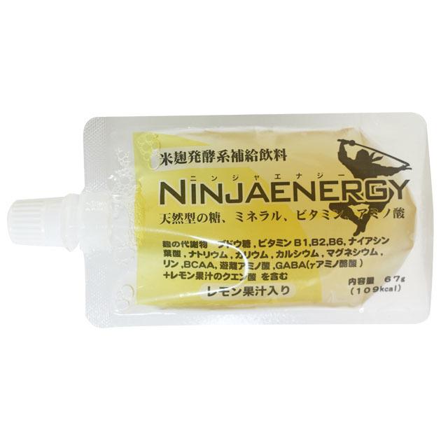 【メール便】Ninja Energy レモン果汁入【補給飲料,ニンジャエナジー】
