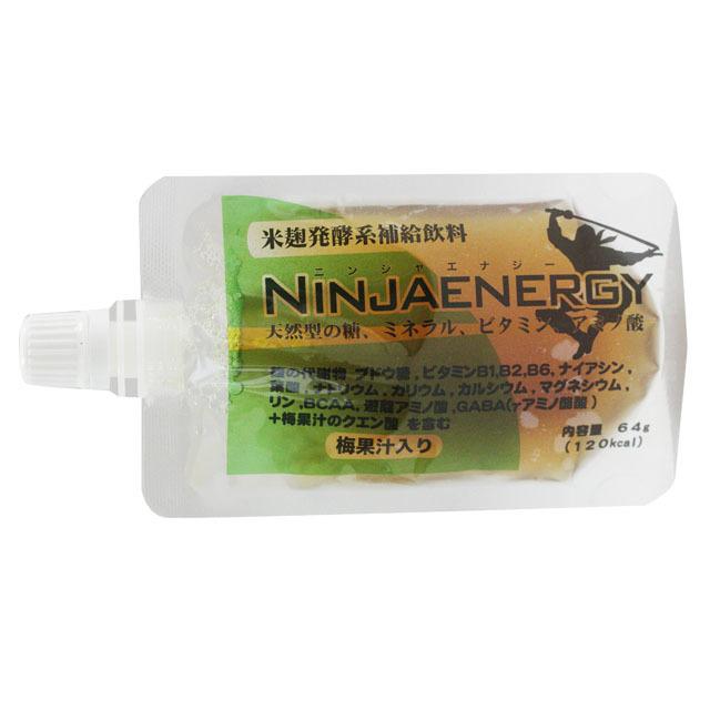 【メール便対応】Ninja Energy 梅果汁入【補給飲料,ニンジャエナジー】