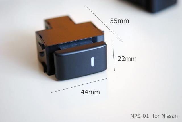 パーフェクトスタイルSW ニッサン用A.NPS-01