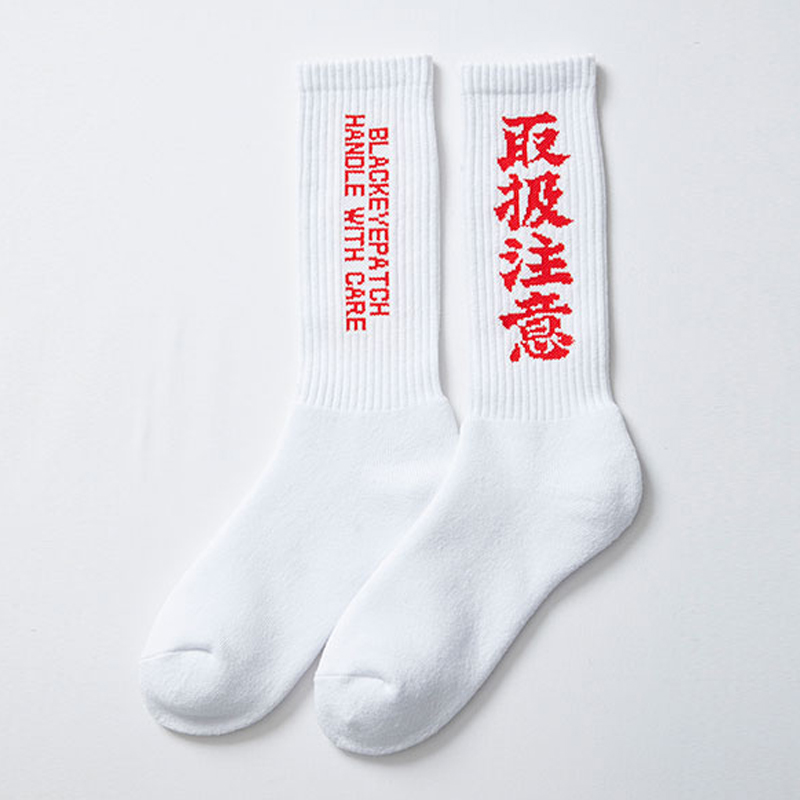 BlackEyePatch ブラックアイパッチ 2019AW HANDLE WITH CARE SOCKS