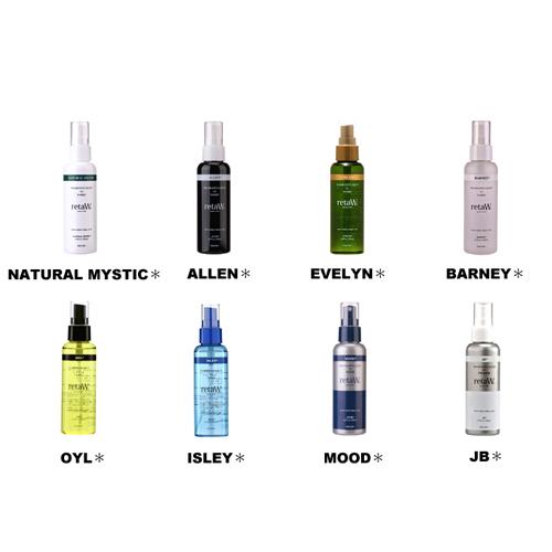 [retaW] リトゥ Fragrance Fabric Liquid フレグランス ファブリックリキッド (各種)