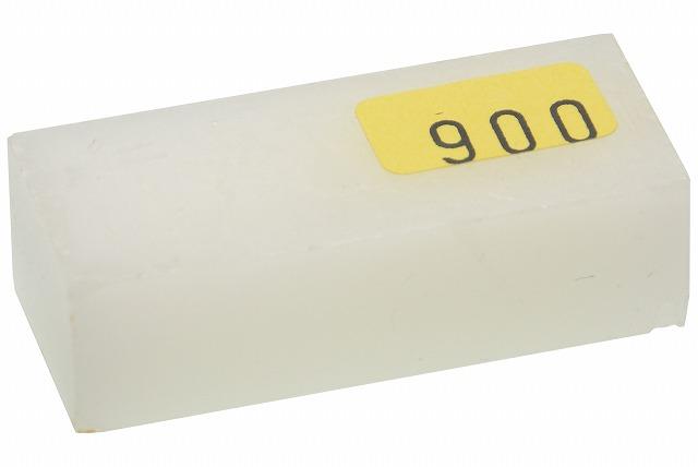 ハードワックス900トランスペアレント