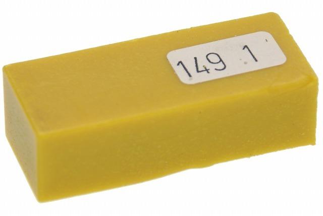 セラミックフィラー1491
