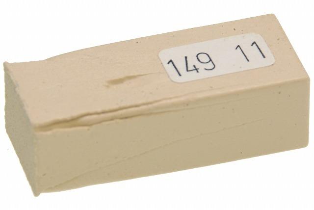 セラミックフィラー14911