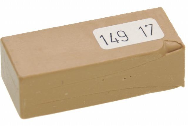 セラミックフィラー14917