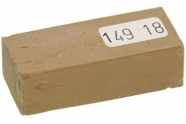 セラミックフィラー14918