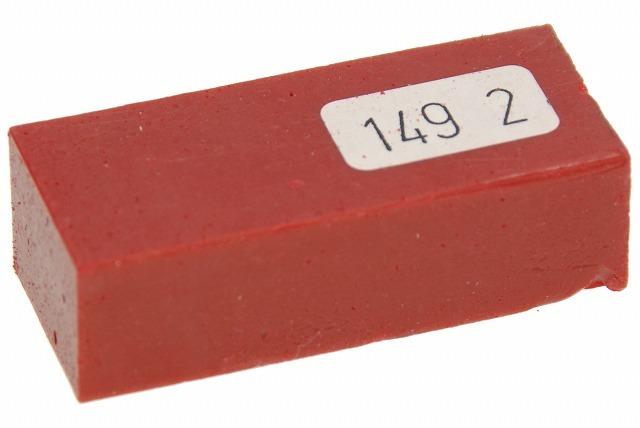セラミックフィラー1492