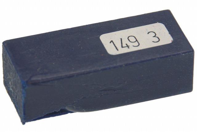 セラミックフィラー1493