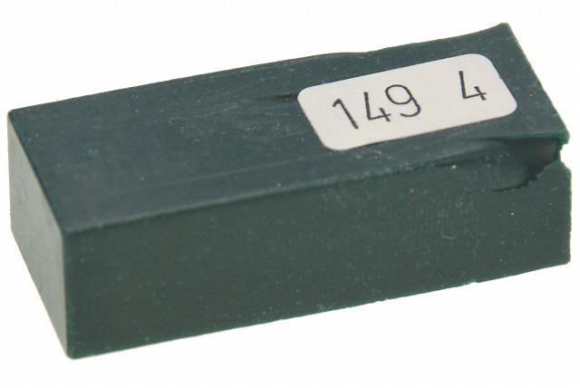 セラミックフィラー1494