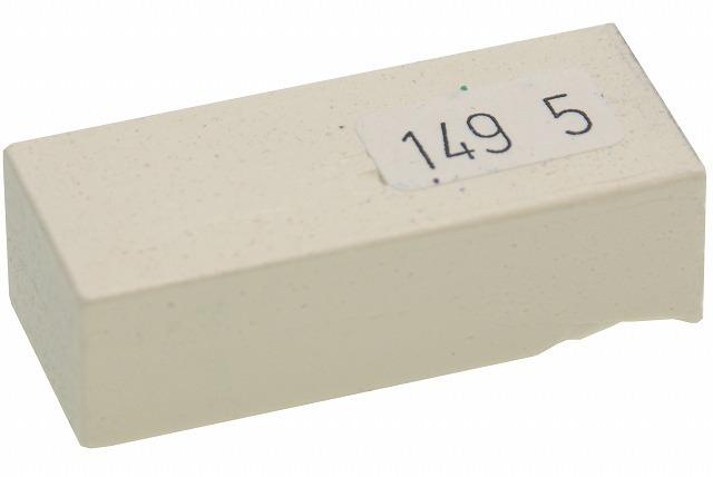 セラミックフィラー1495