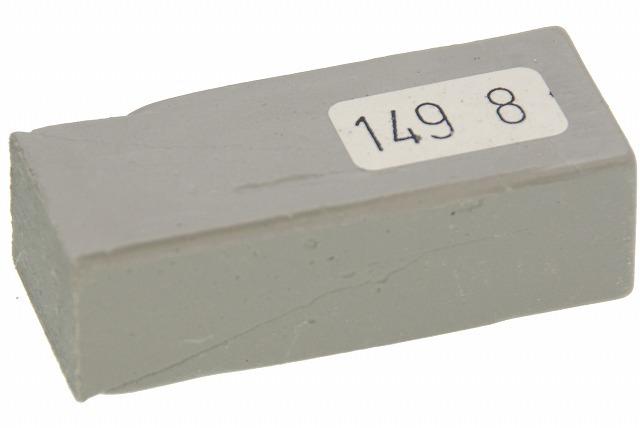 セラミックフィラー1498